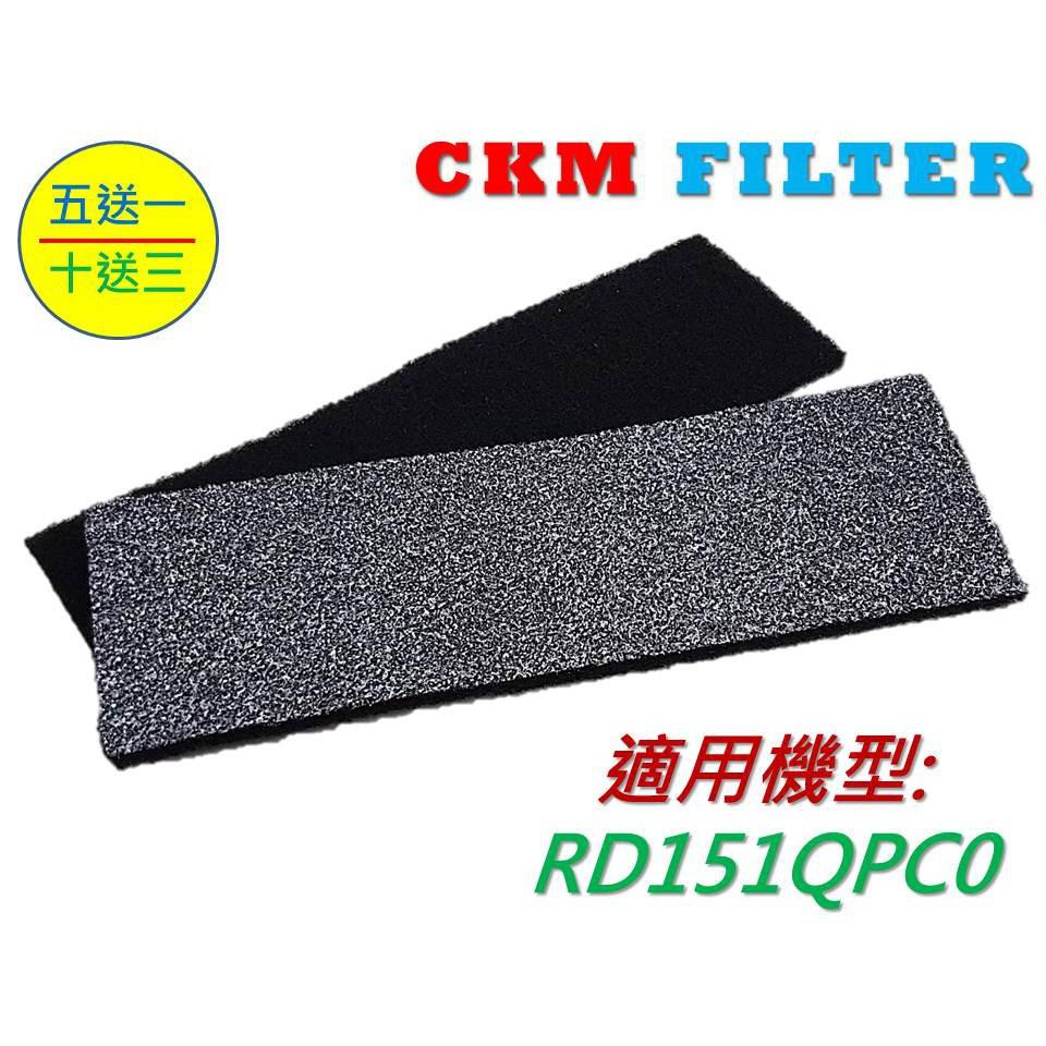 【CKM】適用 LG 樂金 RD151QPC0 除濕機 超越 原廠 抗菌 抗敏 除塵 除臭濾網 濾芯 AAFTQA002