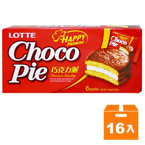 LOTTE 樂天 巧克力派 168g (16盒)/箱【康鄰超市】