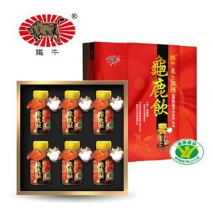 鐵牛.養生滋補龜鹿飲禮盒(6瓶)(1瓶50ml)