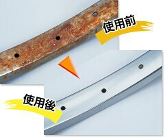 日本高森TU-48 強力去鏽劑(機車鍍鉻部品嚴重可用)