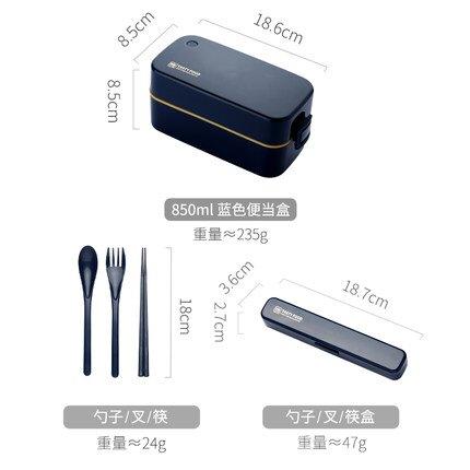 便當盒 雙層飯盒便當上班族日式健身便攜分隔型餐盒保溫可微波爐加熱『SS2863』