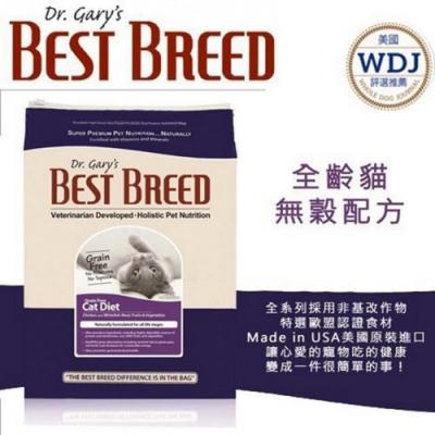 貝斯比BEST BREED均衡無榖系列-貓無穀配方 4lbs/1.8kg (BB4201GF)
