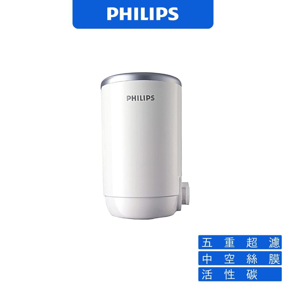 PHILIPS WP3922 複合濾芯 濾芯 濾心 水質淨化 龍頭淨水 濾水器 (適用WP3812)