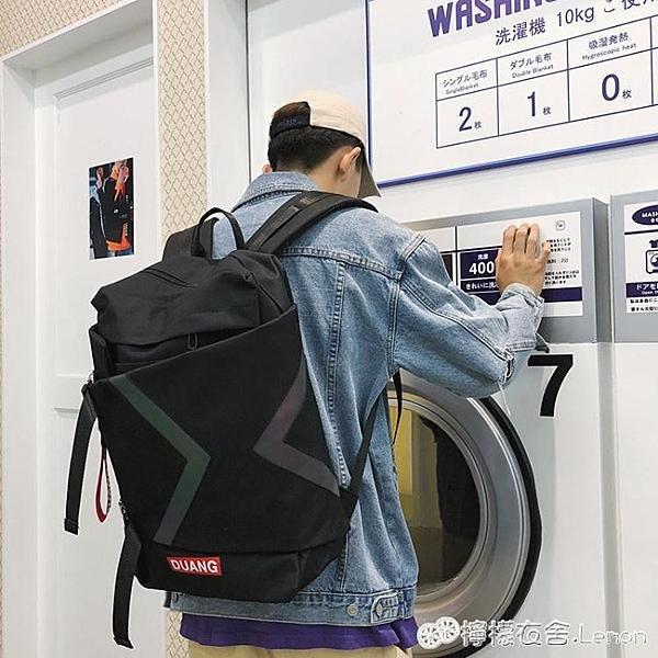 日系書包男時尚潮流鐳射電腦旅行背包大容量初中高中大學生後背包