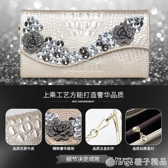 手拿包女新款韓版大容量手抓包百搭斜挎包包氣質女士手包