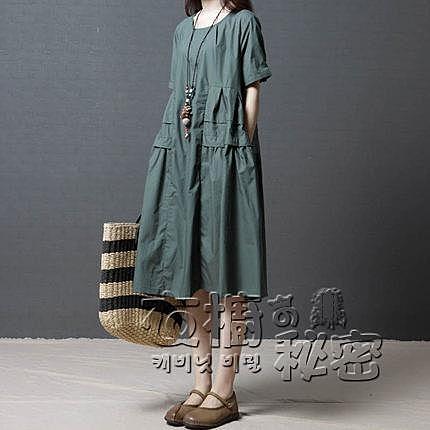 棉麻洋裝女夏季新款胖mm寬鬆大碼過膝顯瘦民族風亞麻中長裙 衣櫥秘密