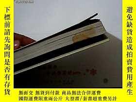 二手書博民逛書店珞珈講壇第2輯(上側邊有點水印罕見如圖 不影響內容)11905