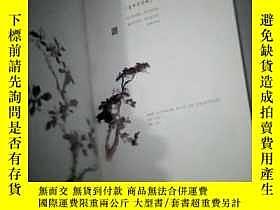 二手書博民逛書店坊巷志--秦禾北京院子(16開罕見精裝)11905 秦禾北京院子
