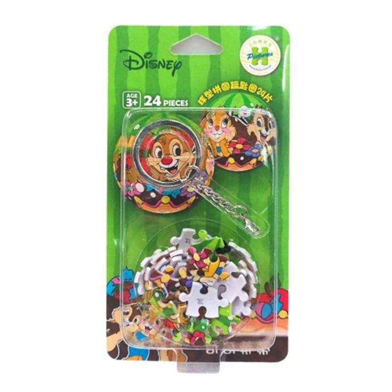迪士尼 奇奇蒂蒂(1)立體球型拼圖鑰匙圈24片