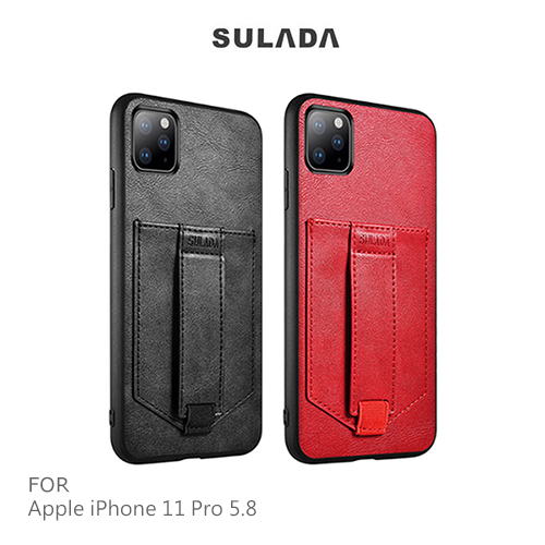 SULADA Apple iPhone 11 Pro 5.8 卡酷保護套