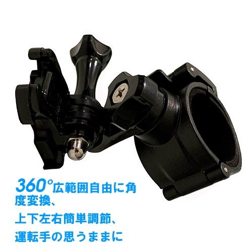 M500 M655 M733 plus sj2000 a1 c300獵豹快拆環支架安裝筒形行車紀錄器黏貼安全帽支架快拆架