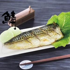 老爸ㄟ廚房.挪威薄鹽鯖魚(200-220g/片,共六片)