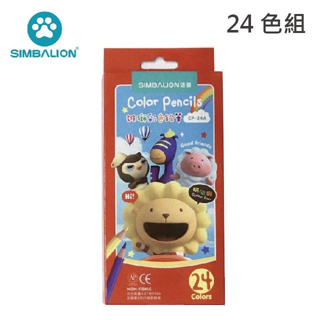 CP 奶油獅彩色鉛筆  (紙盒) 24色