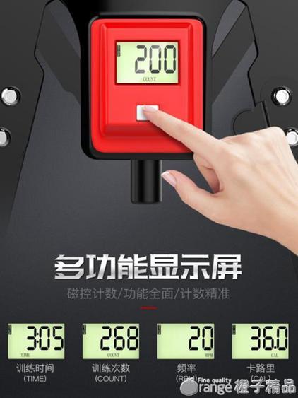 【618購物狂歡節】臂力器可調節男家用訓練健身器材練胸肌手臂鍛煉液壓握力器臂力棒