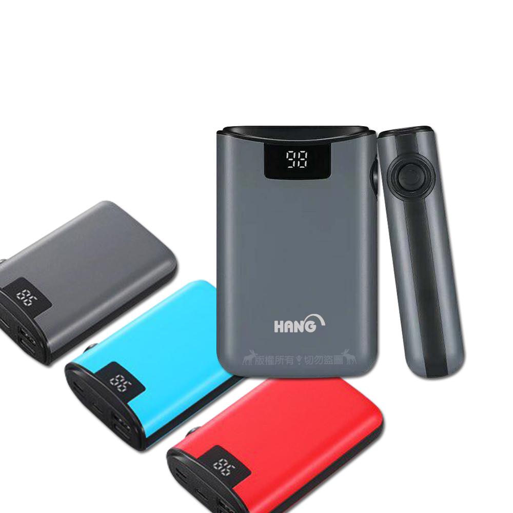HANG 13000 K5輕旅行 不挑線液晶顯示 USB雙輸出行動電源