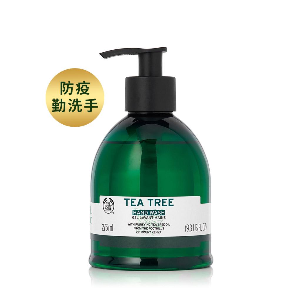 天然茶樹淨膚洗手乳-275ML