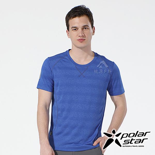 PolarStar 中性 吸排圓領上衣『藍』P20113 排汗衣 排汗衫 吸濕快乾 露營.戶外.吸濕.排汗.透氣