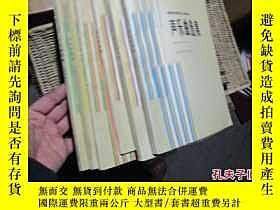 二手書博民逛書店高等師範院校試用教材--聲樂曲選集(中國作品罕見全三冊 外國作品