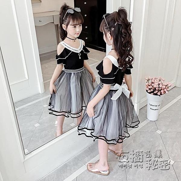 女童洋裝夏裝新款4兒童洋氣公主裙大童裝5女孩夏天裙子7歲8 衣櫥秘密