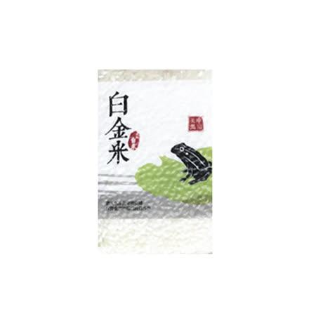【源天然】白金米300G