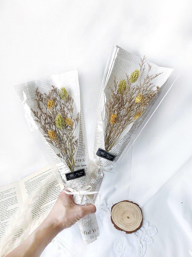 兔尾草小花束 乾燥花 畢業花束 交換禮物 生日禮物