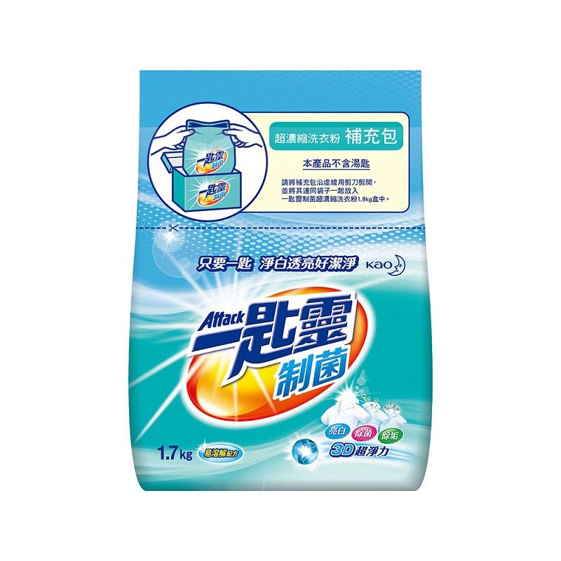 一匙靈制菌超濃縮洗衣粉補充包-1.7Kg