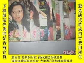 二手書博民逛書店電影故事1986年【1-12期】缺2罕見11本合售9112 電影