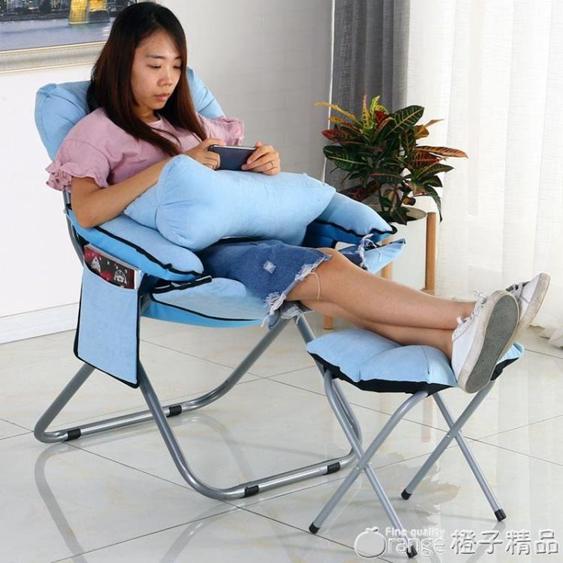懶人沙發可躺單人折疊電腦椅休閒網紅小躺椅宿舍寢室月亮椅榻榻米