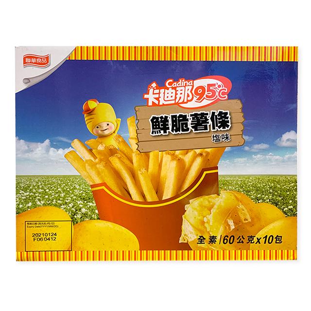 卡迪那 95゚C鮮脆薯條鹽味 60公克X10包入