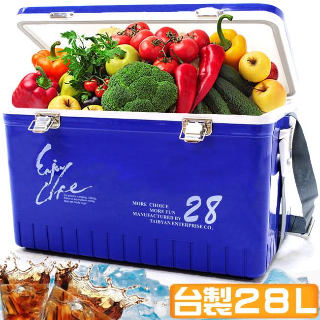 【台灣製造】28L冰桶     28公升冰桶行動冰箱