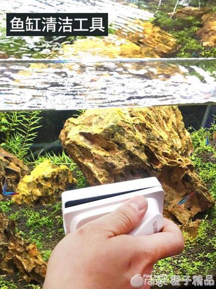 魚缸擦缸器擦魚缸神器清潔工具玻璃清洗魚缸磁力擦清理魚缸刷雙面