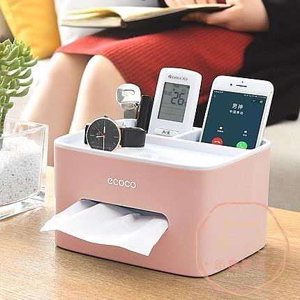 紙巾盒 抽紙盒家用客廳餐廳茶幾簡約可愛遙控器收納多功能創意家居【萬聖夜來臨】
