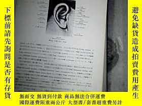 二手書博民逛書店分擔解剖學罕見3 感覺器學.內臟學(日文版 銅版紙印刷)1190