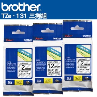 Brother TZe-131 護貝標籤帶 ( 12mm 透明底黑字 )-3卷/組