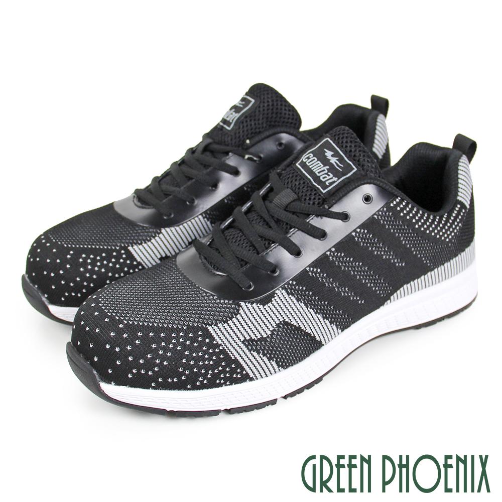 【GREEN PHOENIX】多樣圖紋針織布綁帶防穿刺安全鋼頭工作鞋(男鞋)N-10596