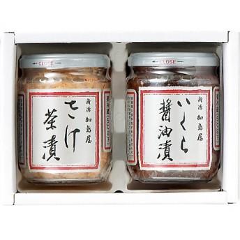 【お中元】<新潟加島屋> 味覚セット 【三越・伊勢丹/公式】