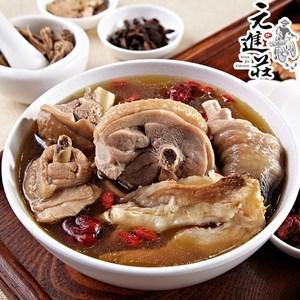 元進莊.八珍雞 (1200g/份,共兩份)