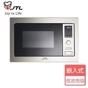 【喜特麗】崁入式微波烤箱-JT-EB101110V