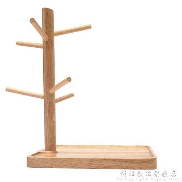 實木杯架桌面置物架家用鑰匙掛架首飾收納盒創意擺件LOGO定制刻字 聖誕節免運