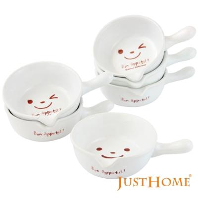 Just Home法式單柄陶瓷小菜醬料碟6件組(布丁、果凍模)