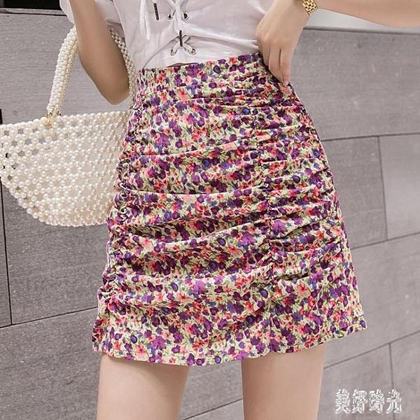 碎花半身裙2020新款夏季法式復古氣質高腰短款包臀油畫紫色短裙女 FX6079 美好時光