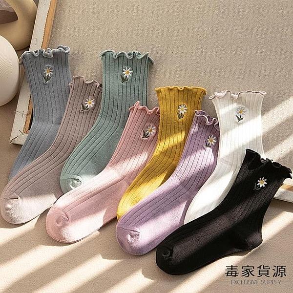 3雙裝 堆堆襪子女中筒花邊月子產婦日系長筒薄款純棉底【毒家貨源】