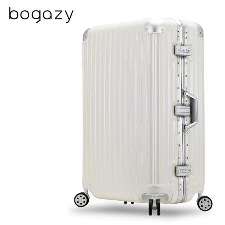 【Bogazy】迷幻森林II 29吋PC鋁框新型力學V槽設計行李箱(時尚白)