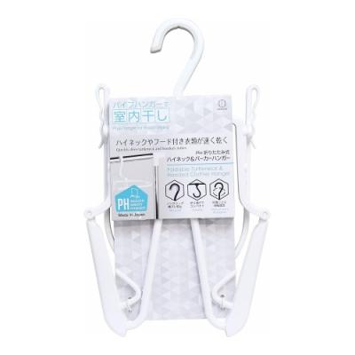 日本製造KOKUBO帽T專用吊掛式曬架2入特惠組