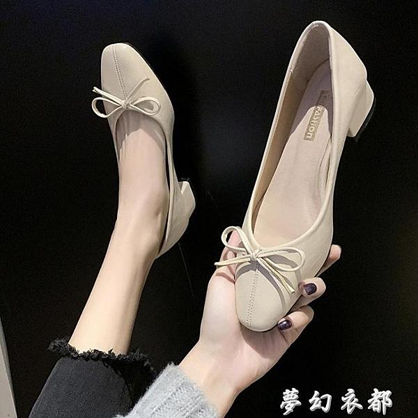 網紅單鞋女春款中跟百搭韓版蝴蝶結一腳蹬豆豆鞋子粗跟奶奶鞋 聖誕節全館免運