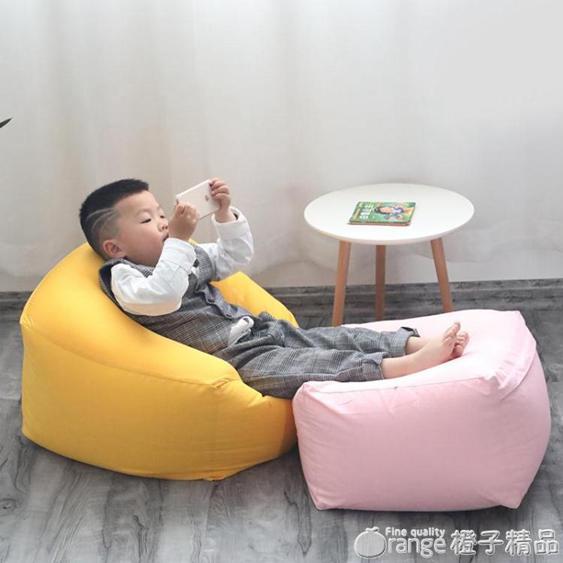 兒童沙發迷你寶寶豆袋小榻榻米幼兒園懶人沙發男孩女孩可愛閱讀椅