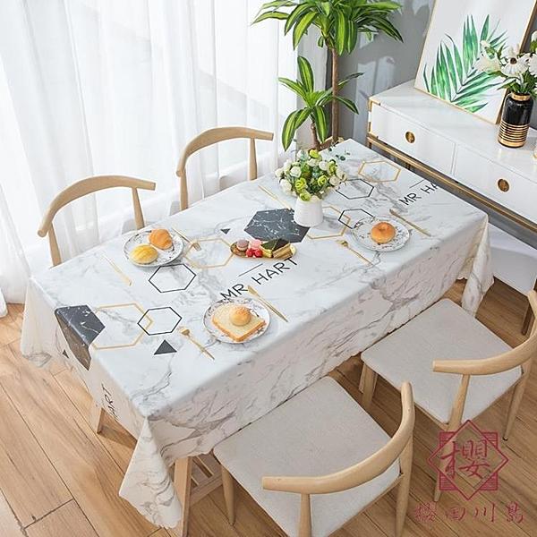 茶幾墊北歐塑料餐桌布布藝防燙防油免洗【櫻田川島】