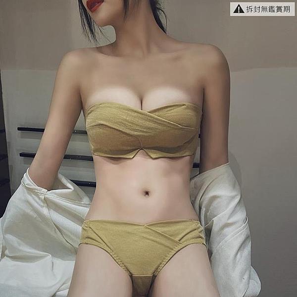 無肩帶內衣女小胸聚攏抹胸式無鋼圈性感文胸防滑裹胸【毒家貨源】