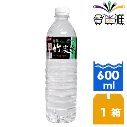 【免運直送】湧泉竹炭水600ml(24瓶/箱)*1箱  -02
