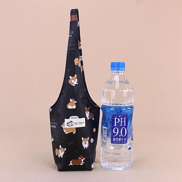 雨朵防水包 U319-073 多用杯套飲料杯袋